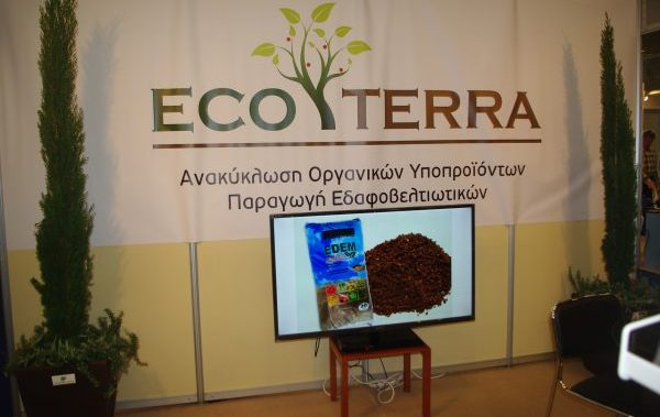 Τα Νέα μας - WATERTEC-ENVIRONTEC 4