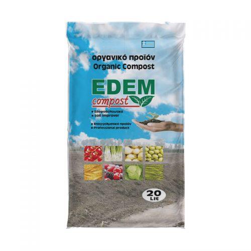 Προϊόντα - Edem Compost 20L