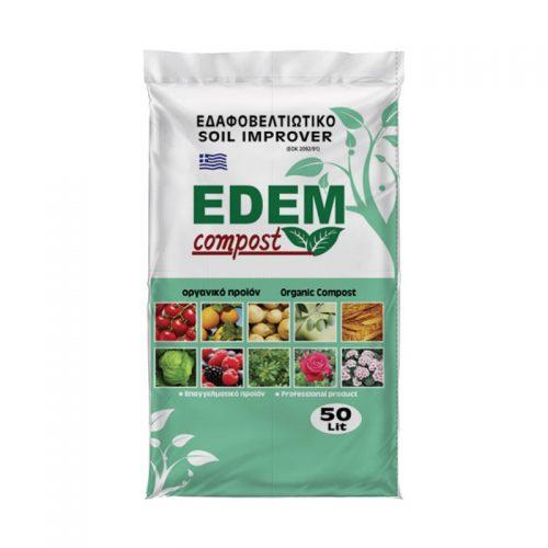 Προϊόντα - Edem Compost 50L