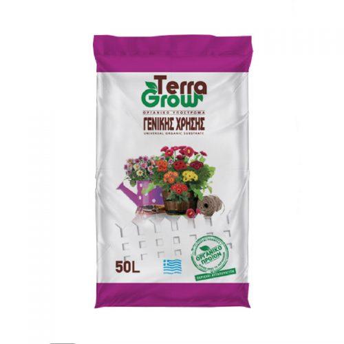 Προϊόντα - Terra Grow Γενικής Χρήσης 50L