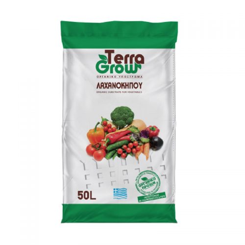 Προϊόντα - Terra Grow Λαχανόκηπου 50L