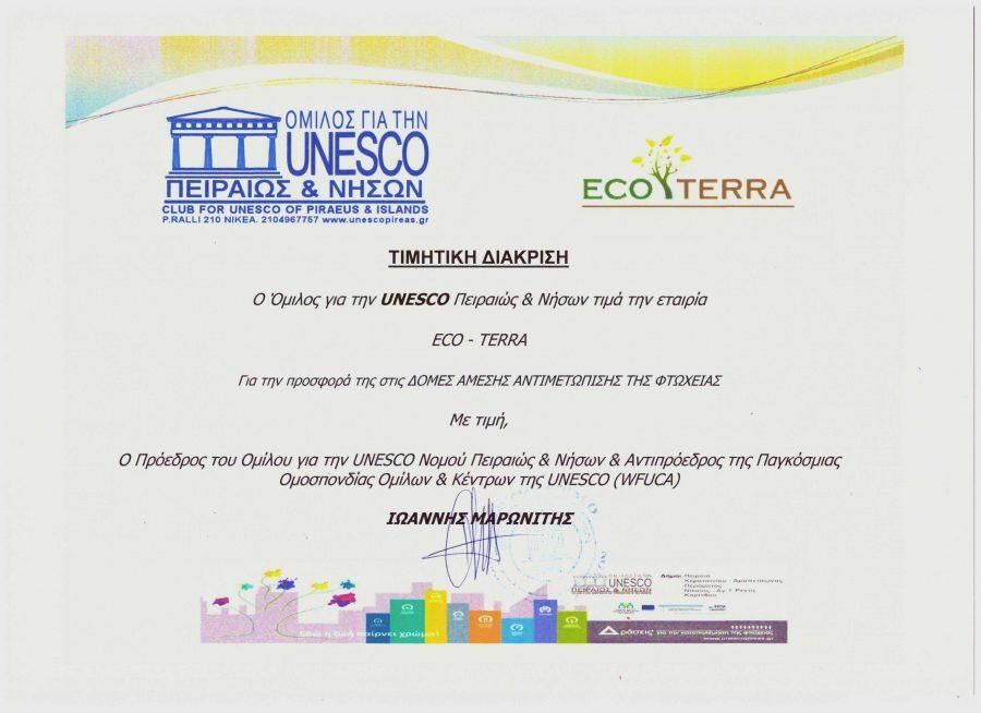 Εταιρική Ευθύνη - Unesco
