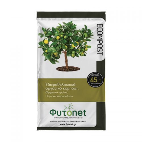 Προϊόντα - Φυτοnet 45L